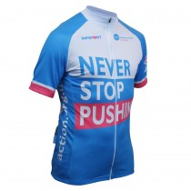 Action Medical Research 2017 Short Sleeve Road Jersey